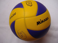 Wholesale 1 pc Volleyball mikasa mva200 ball