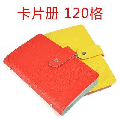 Large Business Card Holder Book Large Leather Business Card