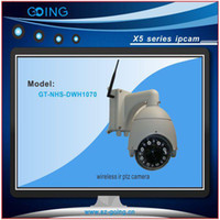 Wholesale shenzhen outdoor wireless ptz dome ip security camera