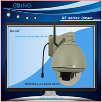 Wholesale GT NHS D10526HTW H WIFI IP SPEED DOME ptz camera outdoor