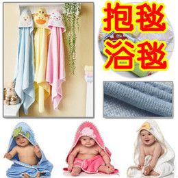 Wholesale baby cotton blanket fleece printed blankets kids bedding set child bath towel bathrobe mat Newborn i