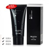 Wholesale 96pcs Pilaten Pore Deep Cleansing Blackheads Mineral Mask Blackhead remover mask cream