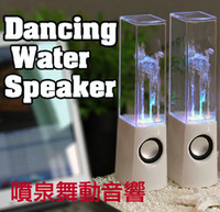 Wholesale 2 in1 USB Mini Water Speaker Colorful Water drop Show Sensor with LED Lamp Light Dancing Speaker
