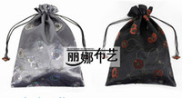 Fabric drawstring shoe bag - Travel Cloth Drawstring Shoe Bag Silk Sequins Storage Pouches with Lining pack mix color Free