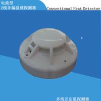 Wholesale Conventional heat Detector wire heat Detectors heat alarm