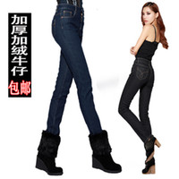 Wholesale 2013 Women plus velvet jeans high waist thick jeans feet large size stretch Slim pencil toursers