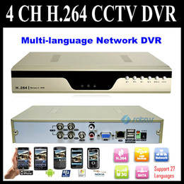 Wholesale - 4 channel H.264 DVR security surveillance system for cctv system