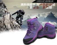 Unisex Summer TR-212916 Outdoor Hiking Shoes Trekking Shoes Women Hiking boots TR-212916