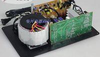 Wholesale special W import Yan Fei Lishi original active subwoofer amplifier board