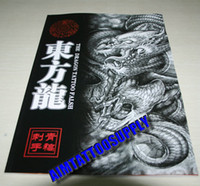 A3 size 60PAGE  Free shipping East Dragon Tattoo Flash A3 60page TATTOO BOOK high quality tattoo books