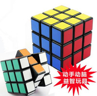 Wholesale Rubik cube X3x3 cm high quality adult children educational toys
