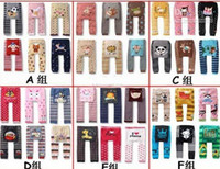 Unisex australia standards - To Australia Busha PP pants baby Legging Warmer baby pants Cute Animal Pants