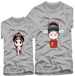 Wholesale new arrival alien lover tshirt cute chinese opera t shirt beijing opera tee shirt for couple tees cotton color