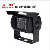 Wholesale HD V V wide voltage car bus truck reversing camera infrared night vision camera trucks top sale
