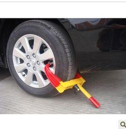 Wholesale car lock thickened Genuine the clip wheel lock vise dedicated automotive supplies car alarm tire loc