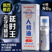 Wholesale sex doll adult sex toys for woman genuine people early oil aerosol male delay spray topical God o