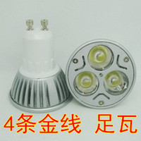 Wholesale LED lights cup GU10 lamp cup die casting lamp cup v w high power LED bulbs LED GU10 lamp light source