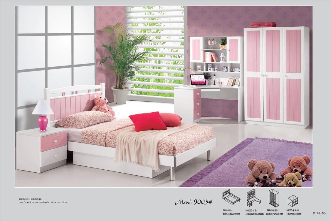 Pink bedroom furniture sets - See Larger Image