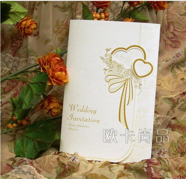 Wedding Card Design Online Malaysia