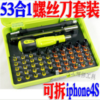 Wholesale 2013 new in1 Multi purpose precision Screwdriver Set Notebook phone Chaiji tools S645