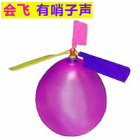 Wholesale Christmas Gift Balloon Helicopter Toy New Flying Balloon Toys