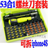 Wholesale 53 in1 Multi purpose precision Screwdriver Set Notebook phone Chaiji tools for iphone4 freeshipping
