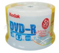 Wholesale New Kodak X DVD Media DVD R Blank Discs Printable Record G Min Roll Disc