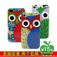 Wholesale Apple phone shell iphone5 S itouch4 cute cartoon fresh owl protective sleeve