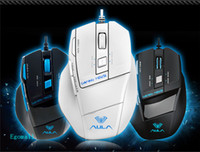 aula killing soul - AULA Killing THE SOUL USB D Wired Optical Mice Professional Competitive Gaming Mouse for PC S647