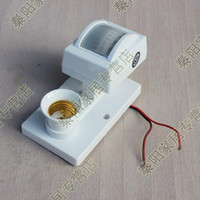 Wholesale screw base infrared human induction switch infrared induction lamp holder can be used LED lamp