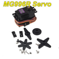 Helicopters Electric Antennas New Metal MG996R Torque Digita RC Gear Servo FOR Helicopter CAR Boat Model