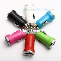 Wholesale 1000MA Mini Universal USB Car Charger Adapter for PDA Cell Phone Mp3 MP4