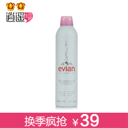 Wholesale Evian evian natural mineral water spray ml nourishing moisturizing toner lotion