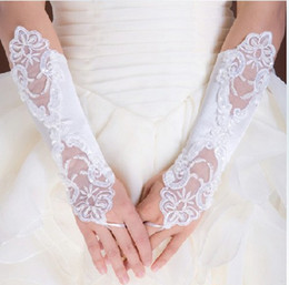 "Free Shipping! In Stock !10"" White Ivory Wedding Party Fingerless Pearl Lace Satin Bridal Gloves"
