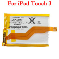 Wholesale Replacement Battery For iPod Touch Brand New