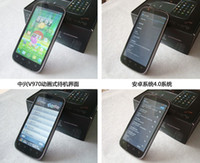 "Cheap ZTE V970 4.3"" Android 4.0 dual cores dual SIM dual-band 3G smart phone"