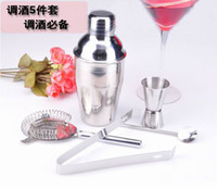 Wholesale Set Stainless Steel Cocktail Martini Shaker Mixer Set Bar Party Bartender Kit