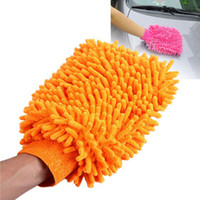 Wholesale 10pcs Super Mitt Microfiber Car Wash Washing Cleaning Glove Hand Sleeve