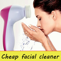 Wholesale 5 piece Set Electric Deep Cleansing Equipment Facial Care Pore Cleansing Whitening
