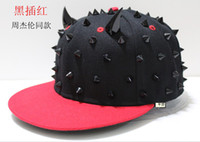 Wholesale 2 Tone Ox Horn Caps Blank Rivet Hats Baseball Caps Snapback Hat Adjustable Hat Punk Hiphop cap