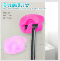 Wholesale Mix Color Suction Wall Hook High Quality Shaver Plastic Hand Cup Holder Clip SH