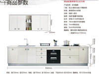 Wholesale world famous luxury shipping free integrated kitchen furniture kitchen cabinet