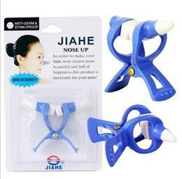 Wholesale JIAHE Nose UP Lifting Shaping Clip Clipper NO PAN