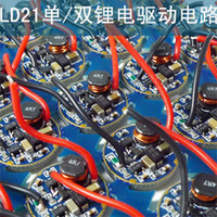 Wholesale Single lithium double lithium compatible single led driver board flashlight circuit board ld