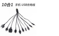 Wholesale High quality Multi Function Universal in USB Charger Cable for Cell Phone Mobile Phone games