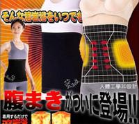 Wholesale New arrive Slimming Trimming Sweat Sauna Tummy Waist Belt Steps