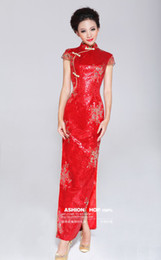Wholesale High Collar Cap Sleeve Side Split Evening Dress Sequin Sexy Red Gold Chinese Dresses Cheongsam