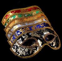 Wholesale men s mask men half face mask flathead lace bright cloth Halloween masquerade Venice Italy