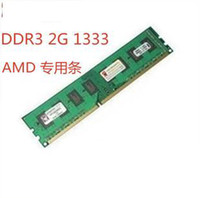 Wholesale Brand New Sealed G DDR3 Desktop RAM Memory only compatible with AMD processor