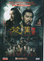 Wholesale quot ChuHangChuangQi quot TV Series DVD Made in China From Betterbuy